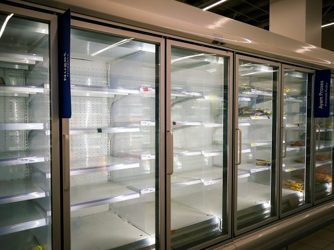 Used Commercial Refrigeration Equipment